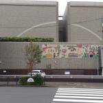 練馬駅直結の舞台施設「練馬文化センター」