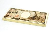 100万円もするオーボエは中古で探すのも手